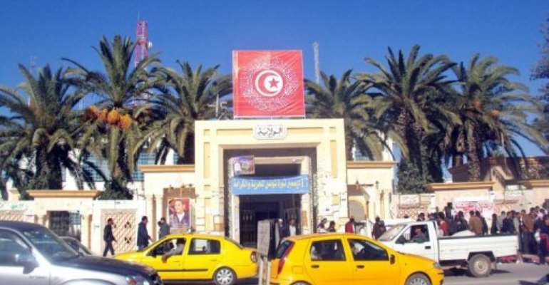 The entrance of the Sidi Bouzid prefecture is pictured in 2011.  By Moktar Kahouli (AFP/File)