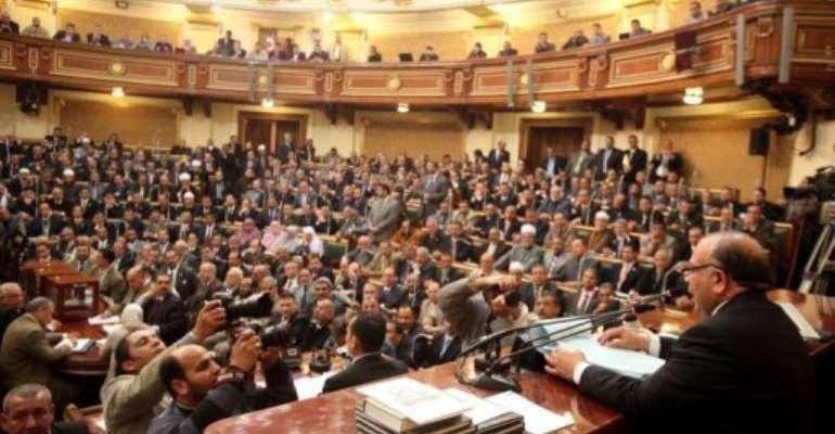 Speaker of the Egyptian parliament, Saad al-Katatni of the Muslim Brotherhood, addresses the parliament.  By Khaled Elfiqi (AFP/POOL/File)