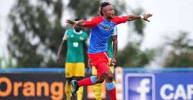 Africa Nations Championship: DR Congo wallop Mali to win CHAN 2016