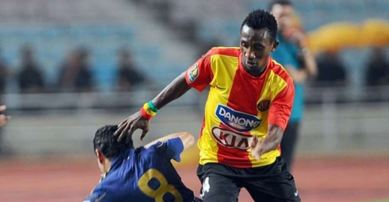 Harrison Afful will not be available for Esperance