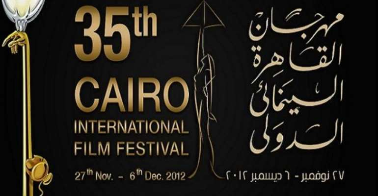 Several Familiar African Films In The Cairo International Film Festival Lineup (November 27 to December 6)