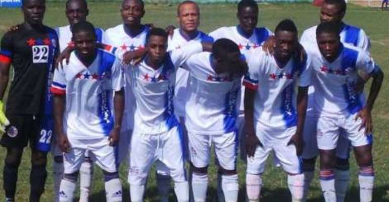 Ghana Premier League: Liberty Professionals game against New Edubiase rained off