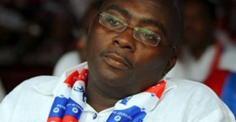 The Weakness Of Dr. Bawumia's Strength