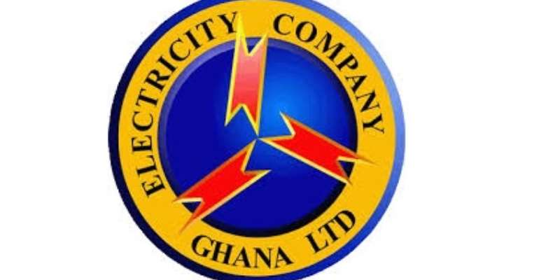 ECG reprogrammes software to  reflect reduction following tariff review