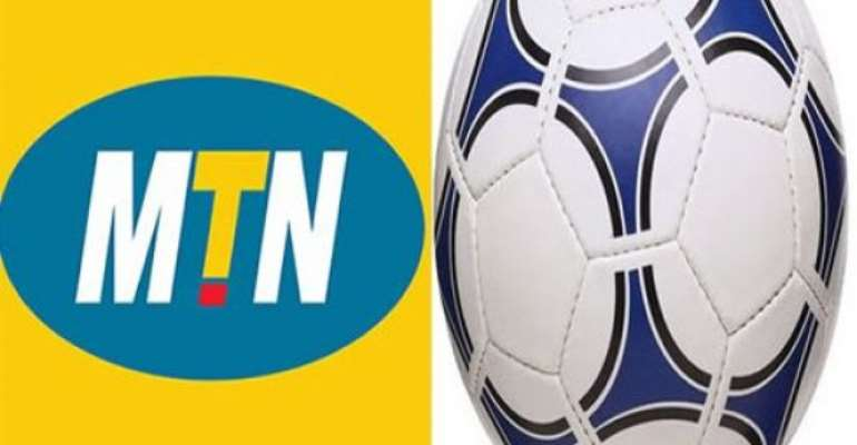 Ofori and Sadique evicted from MTN Football Academy House