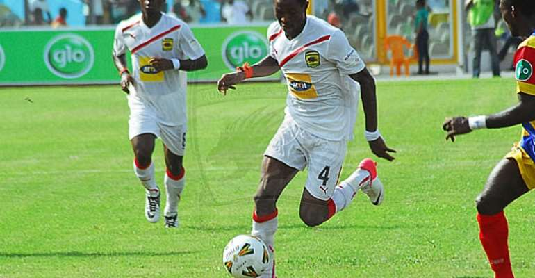 EXCLUSIVE: Promoted BA United sign Issah Yakubu on loan from Libyan outfit Al Nasr