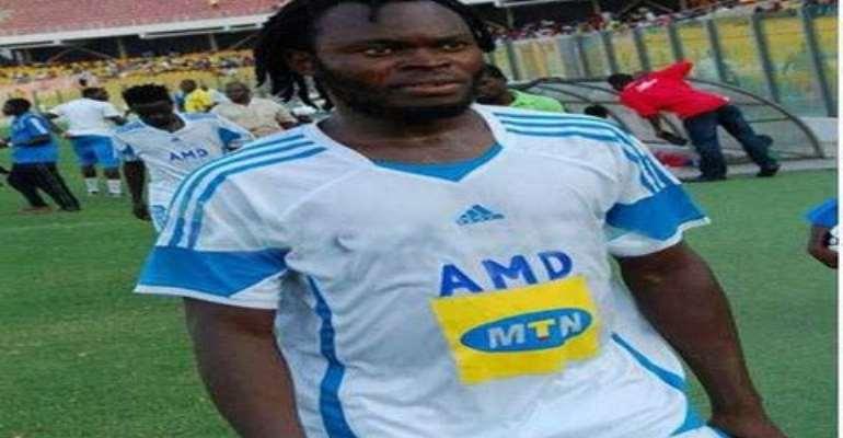 Yahaya Mohammed admits Ghana handed tough CHAN draw