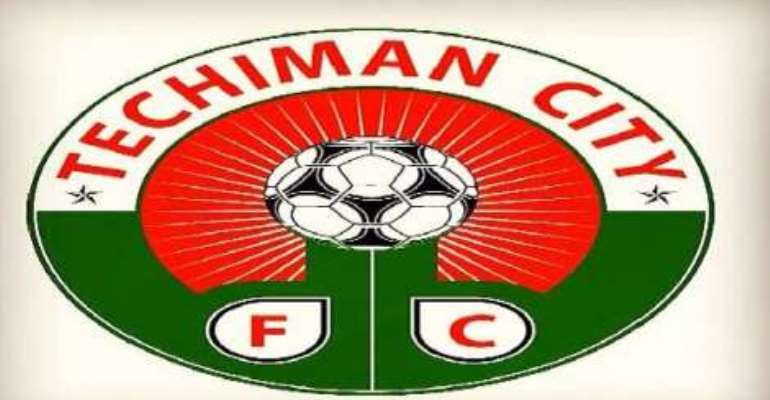 Techiman City: We are happy to suffer demotion alongside - Wa Africa United