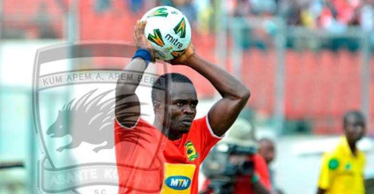 Asante Kotoko skipper Amos Frimpong