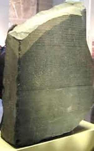 Rosetta stone, Egypt, now in in British Museum, London, United Kingdom.