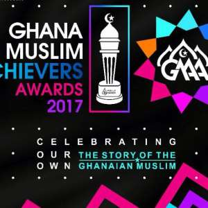 Ghana Muslim Achievers Awards Announce List Of Categories For 2nd Edition