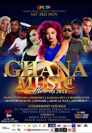 Coca-Cola sponsors Ghana Music Awards South Africa