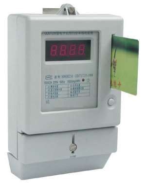 We Do Not Sell Electricity Meters – VRA