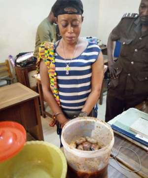 Suspect: Gifty Addo