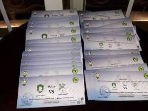 CAF Champions League: Free Tickets For Libyans In Egypt To Support Al Tahaddy Against Aduana Stars