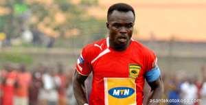 Amos Frimpong To Lose Kotoko Captaincy - Report
