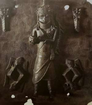 Relief plaque, Oba Esigie, Benin, Nigerian, now in Tropenmuseum, Amsterdam, Netherlands.