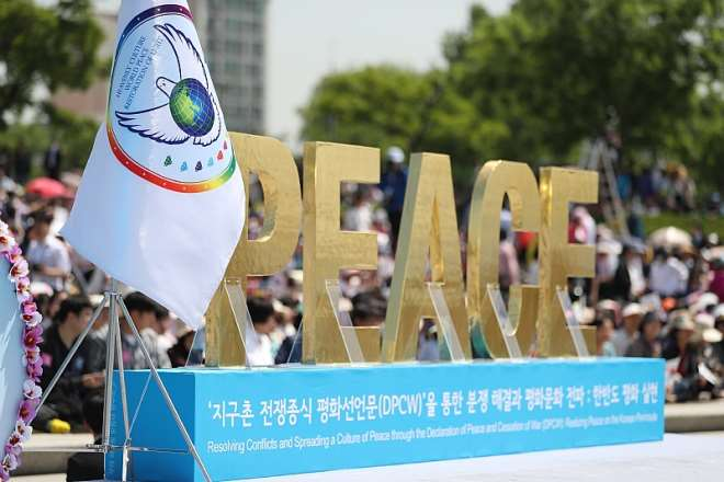 5th Annual Commemoration Of The Declaration Of World Peace