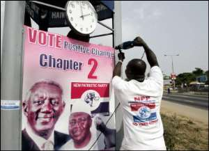 NPP surprised at NDC's performance