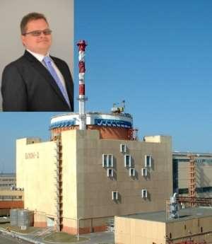 Rosatom To Support Ghana's Industrialisation Agenda