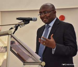 Speech Delivered By Dr Alhaji Mahamudu Bawumia At GFD Career Fair-29th June 2017, British Council