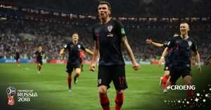 2018 World Cup: Mandzukic Strike Sends Croatia To Final
