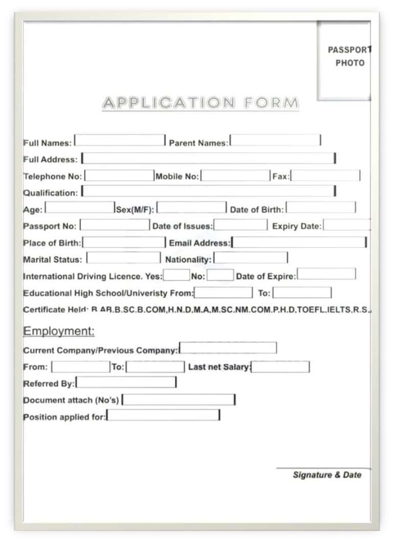 7232018103238 form