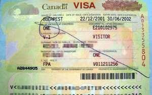 Ghanaian musician refused entry