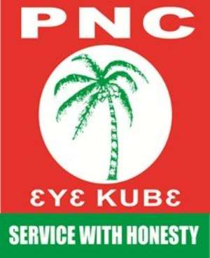 PNC Planning For Early Congress To Reposition Party For 2020 Elections