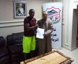 Karela FC Defender Yusif Kareem Joins Mrbat FC In Oman
