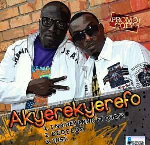 THE CLASS ROOM IS NOT ENOUGH – AKYEREYEREFO