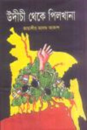 A book named 'From Udichi to Pilkhana' about terrorism written by Author Jahangir Alam Akash.