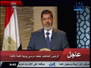 An image grab taken from Egypt's NILE TV shows Muslim Brotherhood's Mohamed Morsi.  By  (AFP/NILE TV)