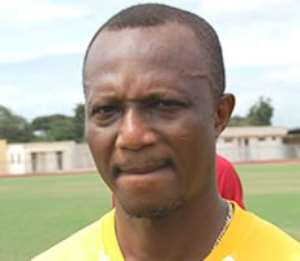 James Kwesi Appiah