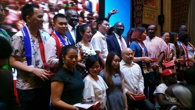 Bawumia In China 2