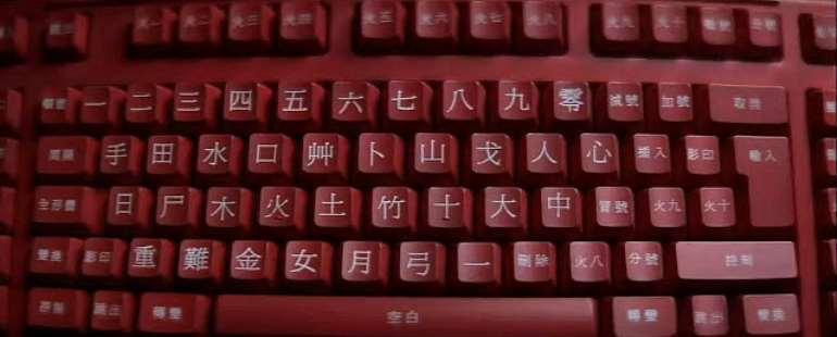 e3yld55cbv chinesek