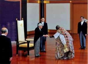 GHANA'S AMBASSADOR TO JAPAN PRESENTS CREDENTIALS