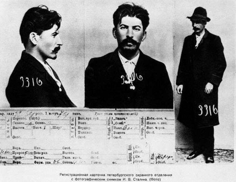 Ioseb Besarionis dze Jughashvili or Joseph Stalin as he called himself