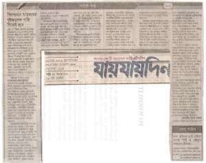 An article about the mutiny of BDR in Bangladesh which was published in the daily Jaijaidin.