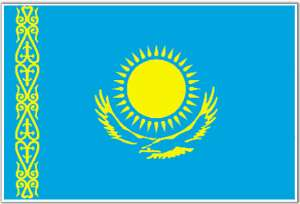Kazakhstan:At least 13 dead and dozens wounded during demonstrations