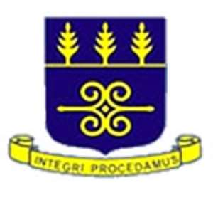 University of Ghana announces changes in 2011 undergraduate admissions