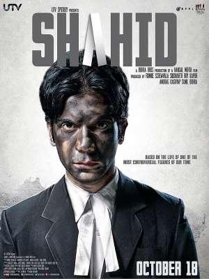 hindi, film, shahid, review