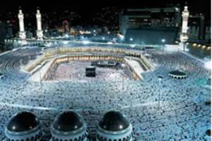 Here I come, O Lord …My Spiritual journey to Mecca for HAJJ