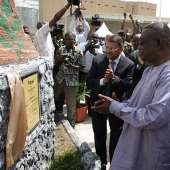 Inauguration of the Wheat Milling Plant by H.E. President Mills