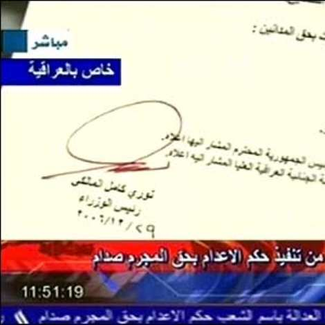To convince the world that the order had been carried out, Iraqi TV showed images of the signing, the warrant itself and of Saddam Hussein's last moments.