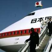 Crown Prince of Japan visits Ghana