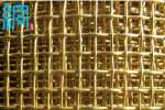 "0.028"" WIRE DIA. #8 MESH FIREPLACE SCREEN MESH"