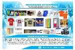 Printing & Advertising