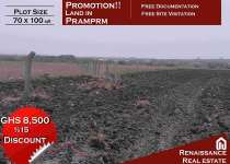 DOCUMENT FREE LAND FOR SALE