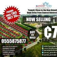 New Airport City Lands,Tsopoli